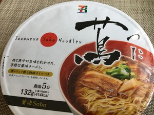 セブンイレブン 蔦 カップ麺IMG_0331[1]