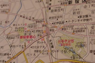韓国ハングル語世界地図帳集めるマニアコレクターIMGP6986