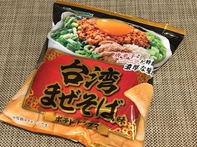 台湾まぜそば味ポテトチップスIMG_2611