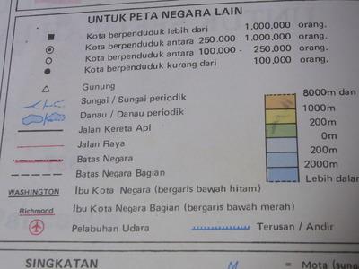 インドネシア世界地図帳RIMG2227