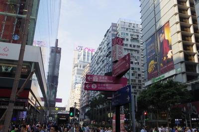 香港旅行記 チムチャーソイIMGP4055