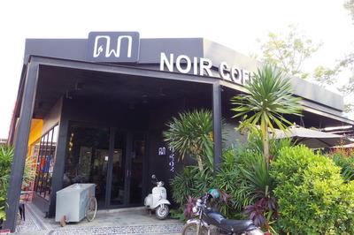 NOIRCOFFEE シェムリアップIMGP5146