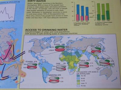 ジンバブエ世界地図帳RIMG2288