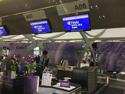 スワナプーン国際空港 タイ国際航空 ビジネスクラスIMG_0961