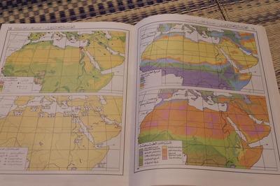 ヨルダンアラビア語世界地図帳集めるマニアコレクターIMGP6439