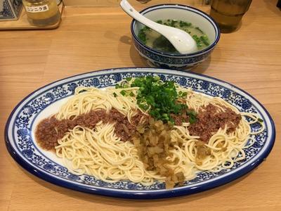 西北拉麺水天宮前牛肉拌麺IMG_2453