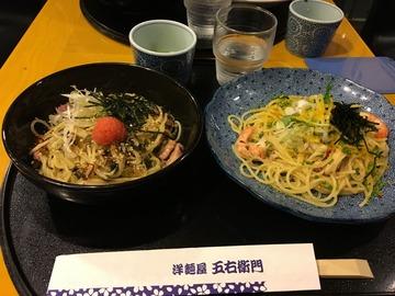 洋麺屋 五右衛門 吉祥寺 パスタIMG_0237[1]