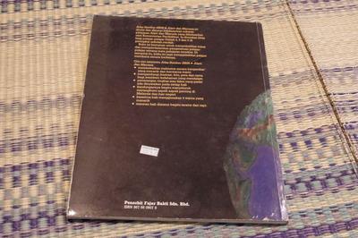 マレーシアマレー語世界地図帳集めるマニアコレクターIMGP6785