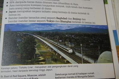 マレーシア世界地図IMGP2706