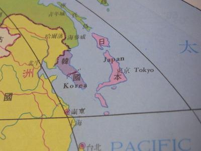 台湾世界地図帳RIMG2219