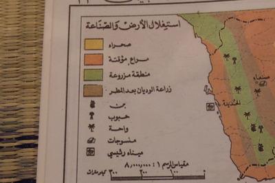 ヨルダンアラビア語世界地図帳集めるマニアコレクターIMGP6451