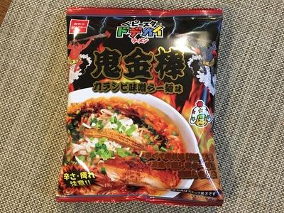 ベビースタードデカイラーメン 鬼金棒カラシビ味噌らー麺味IMG_2582