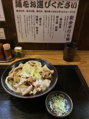 高円寺うどんとこ井ひや肉ひもかわIMG_6606