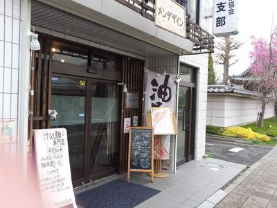 メンデザイン花小金井20160324_124138