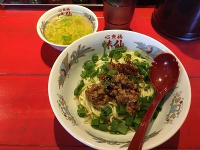 心斎橋味仙 西武新宿 葱油拌麺IMG_2620
