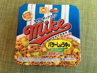 マルちゃん マイク・ポップコーン焼そばIMG_1736