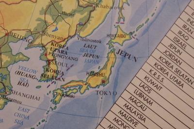 マレーシアマレー語世界地図帳集めるマニアコレクターIMGP6818