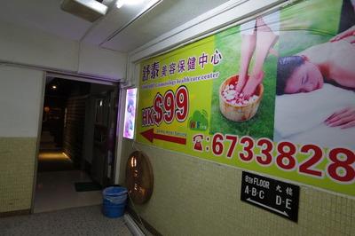 JUST AS INN 正一旅館 香港 チムチャーソイ ホテルIMGP4062