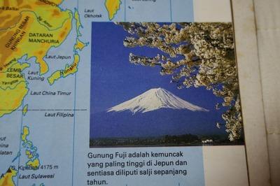 マレーシア世界地図IMGP2708
