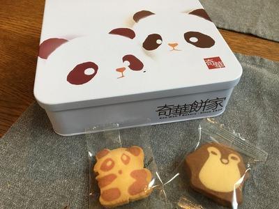 奇華餅家 香港 クッキーIMG_0211[1]