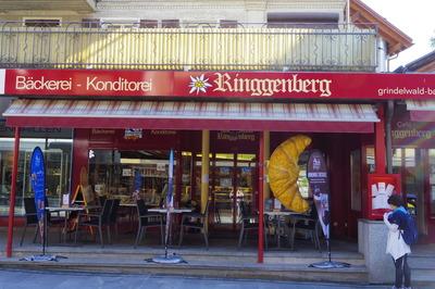スイス グリンデルワルト パン屋 RINGGRNBERG IMGP3118