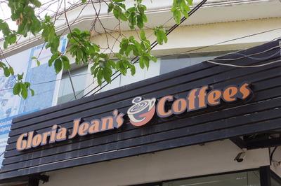 GloriaJean'sCoffeesグロリアジーンズコーヒーIMGP5082