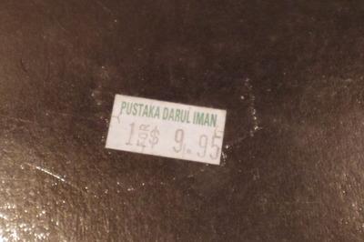 マレーシアマレー語世界地図帳集めるマニアコレクターIMGP6786