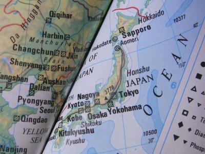 ジンバブエ世界地図帳RIMG2299