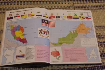 マレーシアマレー語世界地図帳集めるマニアコレクターIMGP6812