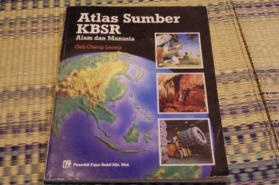 マレーシアマレー語世界地図帳集めるマニアコレクターIMGP6784