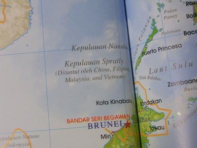 マレーシア世界地図帳RIMG2260