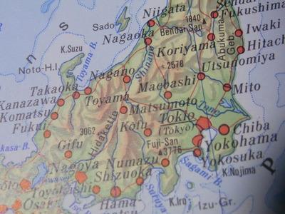 オーストリア世界地図帳RIMG2213