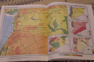 ヨルダンアラビア語世界地図帳集めるマニアコレクターIMGP6441
