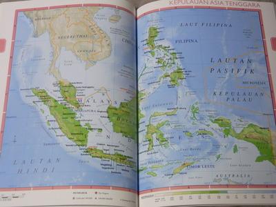 マレーシア世界地図帳RIMG2258
