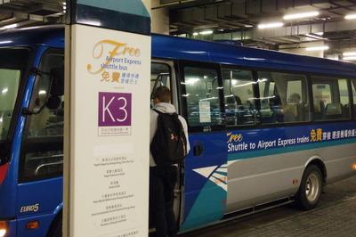 香港旅行記 フリーシャトルIMGP4053