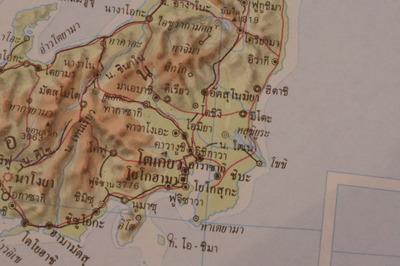 タイ語世界地図帳集めるマニアコレクターIMGP6917