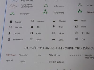 ベトナム世界地図帳RIMG2307