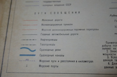 ロシア語地図帳IMGP2678