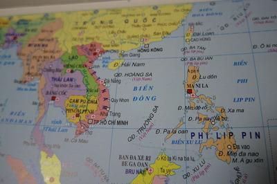 ベトナム語地図帳IMGP2693