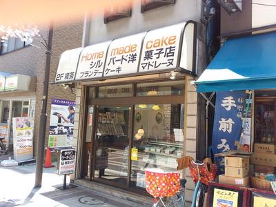 シルバード洋菓子店