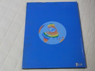 トルコの世界地図帳RIMG2322