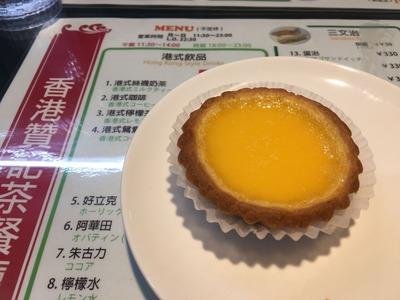 香港贊記茶餐廳(ホンコンチャンキチャチャンテン)飯田橋IMG_0223[1]