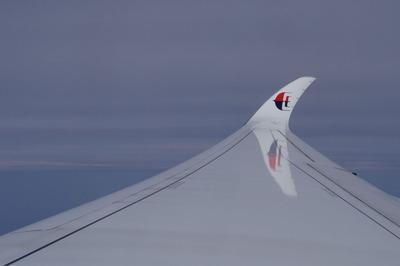 マレーシア航空(MH89便)で成田クアラルンプールへIMGP5868