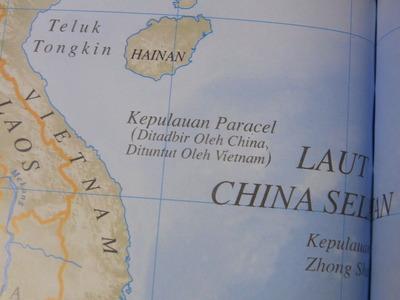 マレーシア世界地図帳RIMG2259