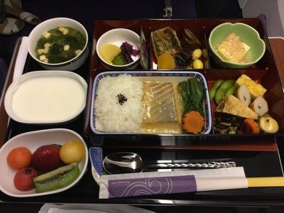 タイ国際航空ビジネスクラスロイヤルシルククラス機内食IMG_0979