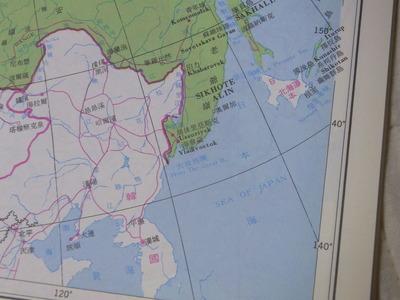台湾世界地図帳RIMG2222
