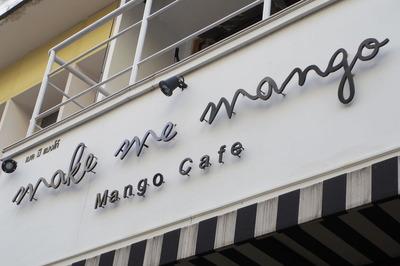 Make Me Mango マンゴーデザートマンゴースイーツIMGP4688