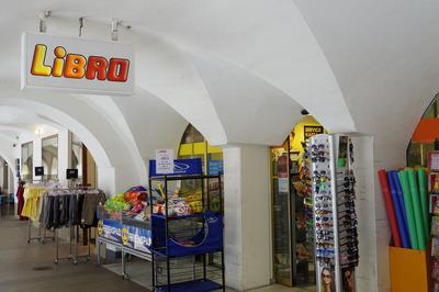 オーストリア フェルトキルヒ 本屋 libroIMGP3747