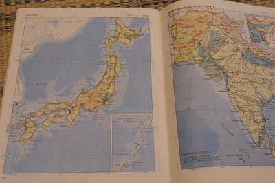 インドネシア語世界地図帳集めるマニアコレクターIMGP6901
