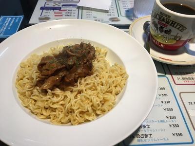 香港贊記茶餐廳(ホンコンチャンキチャチャンテンIMG_0448[1]